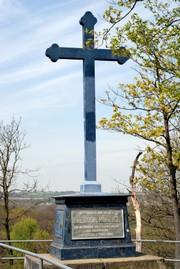 Körnerdenkmal